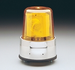 Curtis Cab Rotating Beacon Light